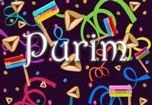 purple purim sign